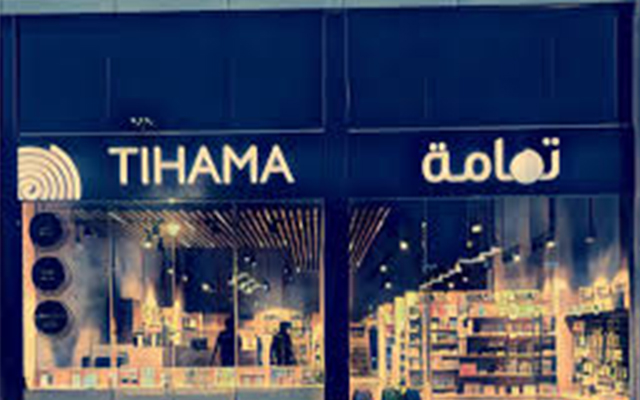 Tihama book store 640x400